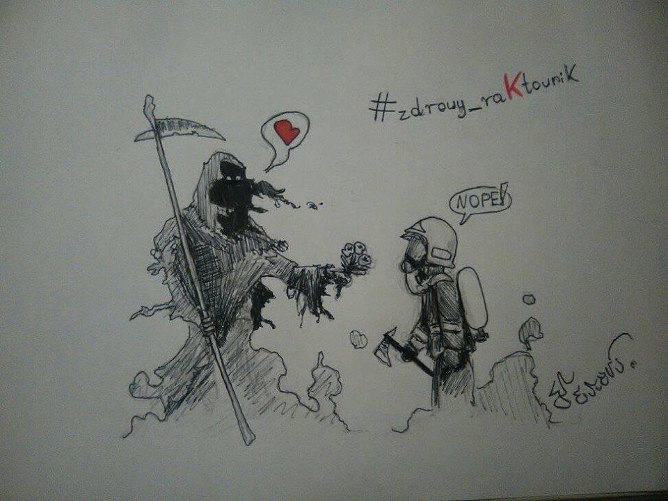 Rysunek Axmann zdrowy raktownik