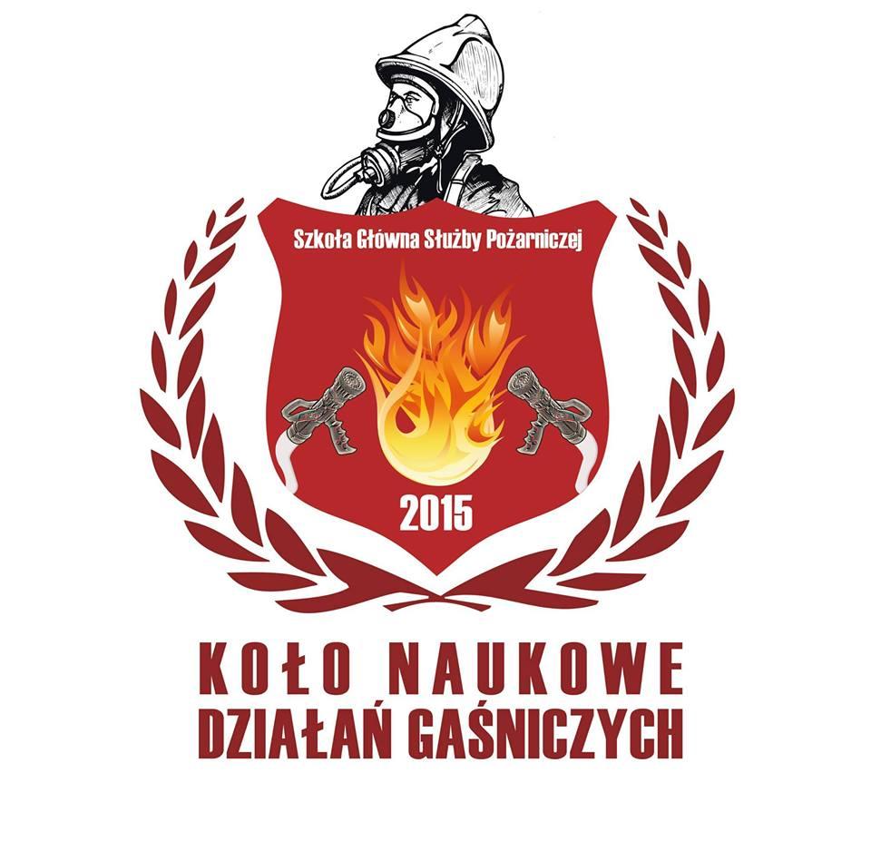 """[MATERIAŁY] Seminarium KNDG w SGSP: """"Współczesne działania gaśnicze: szkolenie, zagrożenia, taktyka."""""""